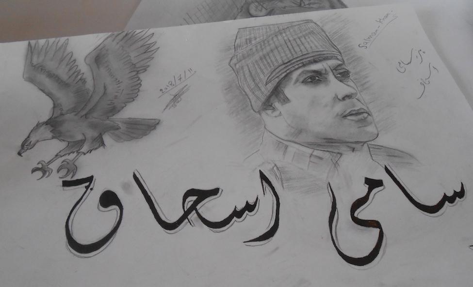 Yasser dessin d'aigle et tête