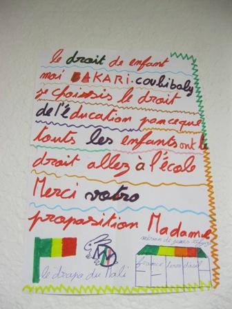 exposition-artthrapie-avril-2012-049
